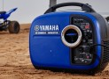Yamaha EF2000iS Portable Inverter Generator Review